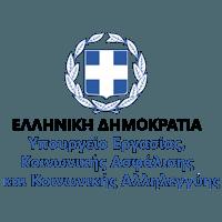 Υπουργείο Εργασίας, Κοινωνικής Ασφάλισης και Κοινωνικής Αλληλεγγύης